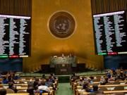 联大第24年次通过决议要求美国终止对古巴制裁