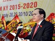 越共谅山省和朔庄省代表大会昨日开幕