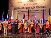 2015年第四次国际木偶艺术节:传统与创新