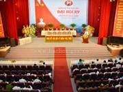 越共薄辽省第十五次代表大会隆重举行