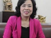 越共河内市第十六次代表大会:把干部培养选拔任用视为突破口