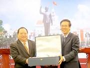 胡志明市领导会见老挝赛宋本省省委书记