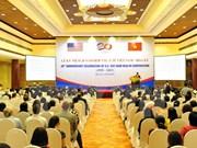 越美医疗卫生合作20周年纪念典礼在河内举行