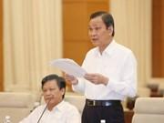越南第十三届国会第十次会议发表第七号公报