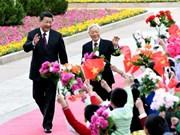 越共中央对外部召开2015年对外活动总结会议