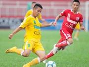 2015年越南国家U21青年足球锦标赛:河内T&T足球队夺得冠军