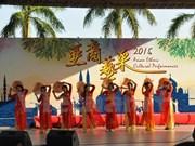 《2015年亚洲艺术色彩》民族文化交流活动亮相中国香港
