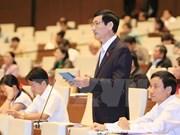越南第十三届国会第十次会议发表第十一号公报