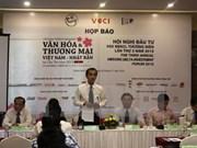 越南九龙江三角洲地区企业与日本企业加大合作力度