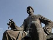 越南阮攸诗人《翘传》的俄文版正式问世