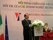 越意两国加强经济合作
