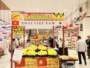 越南芒果正式在日本超市上架出售