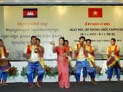 柬埔寨王国独立62年纪念活动在越南举行