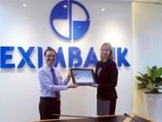 越南进出口银行荣获最佳国际支付奖