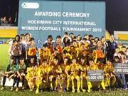 胡志明市国际女子足球公开赛:东道主夺魁