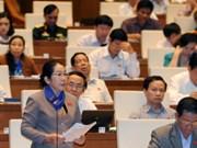 越南第十三届国会第十次会议发表第十七号公报