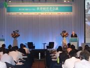 日本似鸟集团:越南是亚洲投资环境最佳的国家