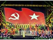 2015年各民族大团结—越南文化遗产周正式开幕