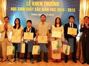 越南优秀学生表彰大会在捷克举行