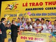 2015年平阳电视台国际足球比赛:巴西Bangu Atletic Clube队夺得冠军