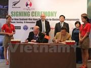越捷航空公司和新西兰航空协会签署合作备忘录