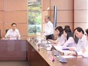 越南第十三届国会第十次会议发表第23号公报