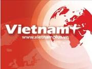 越南政府副总理兼外交部长范平明与新加坡外交部长维文举行双边会晤