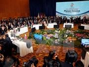 越南政府总理阮晋勇出席第27届东盟峰会全体会议