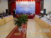 第一届越泰能源论坛在平定省开幕