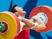 2015年世界举重锦标赛:越南选手石金俊摘铜
