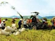 《跨太平洋伙伴关系》是推动农业结构重组的机会