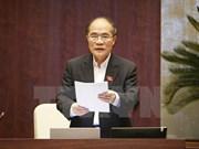越南第十三届国会第十次会议发表第二十六号公报