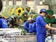 越南胡志明市人委会主席黎黄军会见日本贸易振兴机构理事长石毛博行