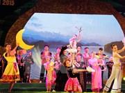 茶文化与东盟文化节昨晚在太原省拉开序幕