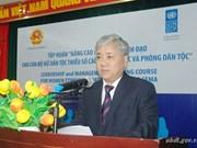 越南注重提高少数民族女干部能力
