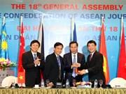 越南接任2015-2017年任期东盟新闻从业员联盟主席和秘书长一职