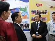 越南参加2015年万象博览会