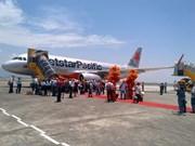 捷星亚洲航空公司开通新加坡至越南岘港市的直达航线
