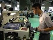 加入《跨太平洋伙伴关系协定》后的越南机械工业