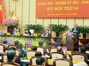 越南国会主席阮生雄出席河内市第十四届人民议会第14次会议