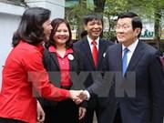 越南国家主席张晋创出席种牛银行项目5周年总结会议