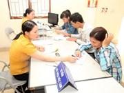 泰国为越南劳工签发劳工证