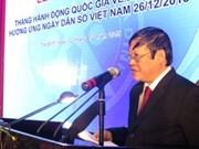 国家人口行动月启动仪式在太平省举行