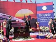 老挝中国铁路老挝境内铁路项目动工仪式在万象举行