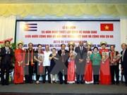 胡志明市隆重举行越南古巴建交55周年纪念典礼