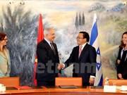 越南政府副总理黄忠海对以色列进行正式访问