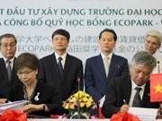越南东京医科大学即将在兴安省成立