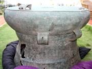 越南东山铜鼓在东帝汶发现