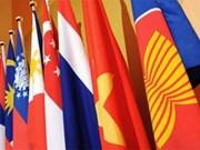 东盟有没有共同对外政策?