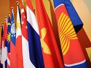 巴基斯坦与东盟加强合作关系